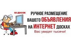 Переведу аудио, видео материалы в текст. Транскрибация 4 - kwork.ru