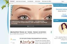 Прогон по профилям 3 - kwork.ru