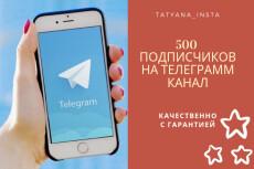 Шаблоны бесконечной ленты для инстаграма 90 штук с новинками 2019 г 26 - kwork.ru