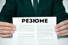 Прослушаю звонки ваших менеджеров, сделаю анализ ошибок 17 - kwork.ru