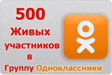 Оформление группы вк 25 - kwork.ru
