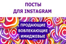 Создам аккаунт в Facebook под проект(бизнес, игры, работа) 42 - kwork.ru