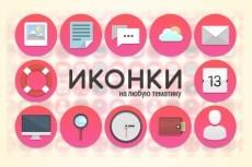 Оформление сообщества Вконтакте 9 - kwork.ru