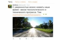 Тестим тест 3 - kwork.ru