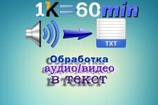 Оформление канала YouTube 3 - kwork.ru