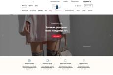 Адаптация сайта под мобильные устройства 36 - kwork.ru