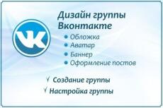 Грамотный набор текста 3 - kwork.ru