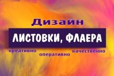 Разработаю креативный  дизайн визитки 5 - kwork.ru