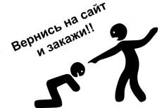 Сделаю качественную рекламную компанию в Яндекс Директ. 50 объявлений 4 - kwork.ru