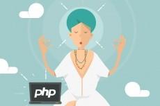 Обновлю версию PHP на сервере Linux 5 - kwork.ru