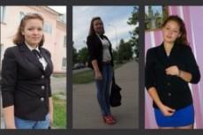 Составлю план тренировок для похудения 7 - kwork.ru