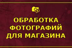 Найду 15 сайтов отзовиков для продвижения вашей компании 15 - kwork.ru