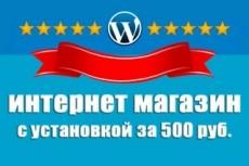 Интернет-магазин Одежды. WooCommerce. Готовый сайт для бизнеса 41 - kwork.ru