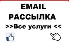 Консультация по работе с YouTube 29 - kwork.ru