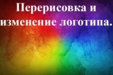 Переведу ваш 2d логотип в 3d логотип 72 - kwork.ru