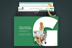 Landing page с индивидуальным дизайном 15 - kwork.ru