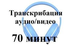 Рерайтинг объявлений, текстов 16 - kwork.ru