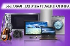 сделаю дизайн группы в ВК 4 - kwork.ru