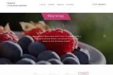 сделаю дизайн сайта 13 - kwork.ru