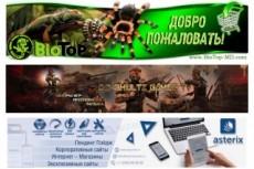 Графическая империя - премиум шаблоны для соц. сетей 4 - kwork.ru