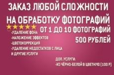 Оформлю группу VK и установка бесплатно 17 - kwork.ru