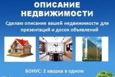 Автонаполняемый сайт - более 1600 интересных статей уже на сайте 12 - kwork.ru