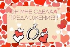 сделаю видео-приглашение на детский праздник/день рождения 3 - kwork.ru