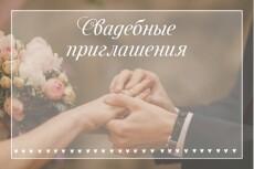 Рисунок по фотографии 38 - kwork.ru