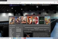 Продам сайт Доска объявлений (русская и английская локализация) 42 - kwork.ru