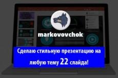 Сделаю киноэффект для 15 фотографий 7 - kwork.ru