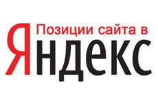 Массовая проверка доменов. тИЦ, АГС, ЯК, Alexa Rank в удобном отчете 7 - kwork.ru