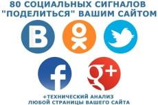 +400 живых людей вам в группу 7 - kwork.ru