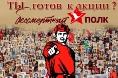 Календарь - открытка 31 - kwork.ru