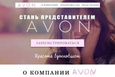 Иллюстрации и рисунки на заказ 53 - kwork.ru