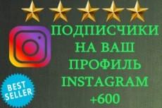 Сделаю 4 уникальных логотипа за один кворк 20 - kwork.ru