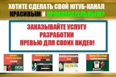 Добавлю в интернет-магазин 50 товаров 18 - kwork.ru