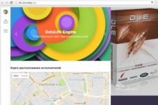 Доработка и настройка сайта на DLE 5 - kwork.ru