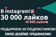 3 варианта стильных логотипов 28 - kwork.ru