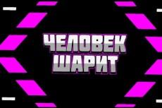 Монтаж и обработка ваших видео 24 - kwork.ru