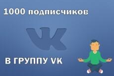 20 установок с Google Play 8 - kwork.ru
