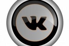 Оцифровка книг и распознавание аудио 10 - kwork.ru