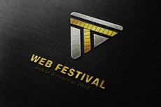 Качественно, Быстро. 3 варианта логотипа, визуализация и бонус 21 - kwork.ru