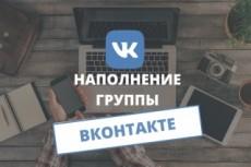 Установка счетчиков статистики - Yandex Metrika, Google Analytics, LI 10 - kwork.ru
