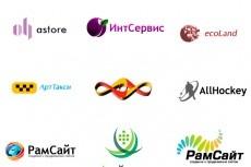 Парсинг товаров (скопировать с сайта / добавить на сайт) 4 - kwork.ru