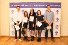 Сценарий Масленицы 7 - kwork.ru