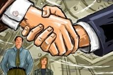 Составлю договор о полной материальной ответственности 5 - kwork.ru