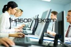 Сценарий для праздника 3 - kwork.ru