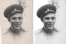 Качественно восстановлю до 4 Ваших старых фотографий 25 - kwork.ru