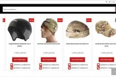 Создам интернет-магазин на Фейсбук 28 - kwork.ru