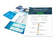 Верстка landing page из PSD шаблона 59 - kwork.ru